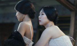 mademoiselle film park chan wook